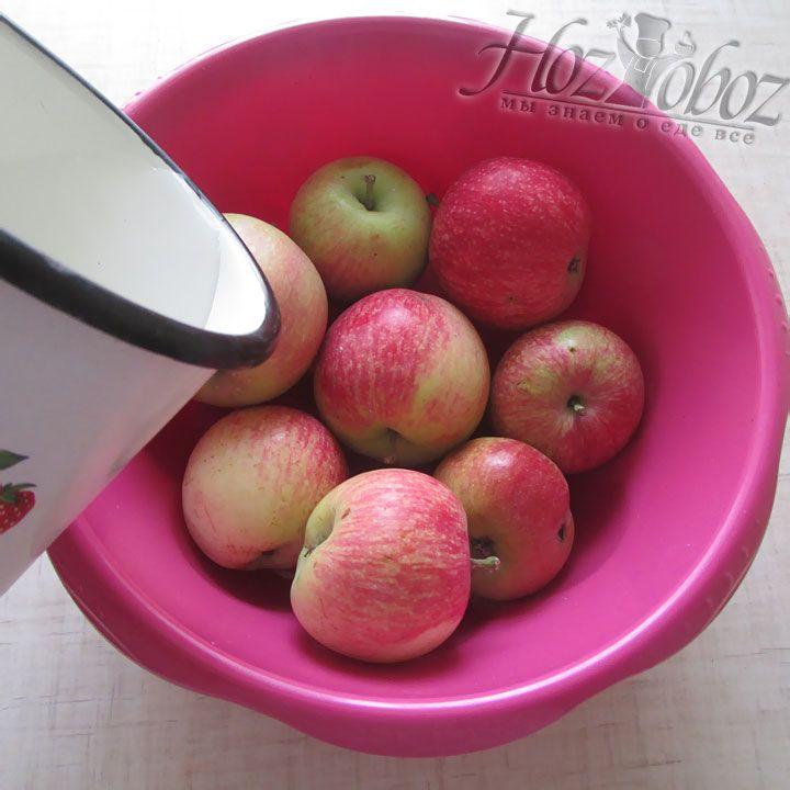 Хорошенько моем яблоки под холодной водой