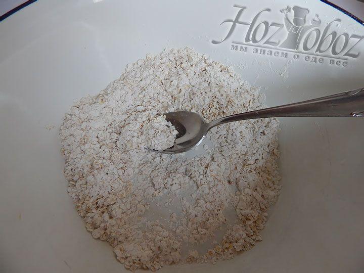 Солим и тщательно перемешиваем сыпучие ингредиенты