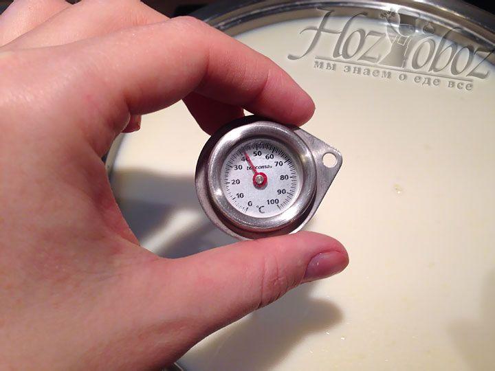 Нагреваем молоко до 40 градусов