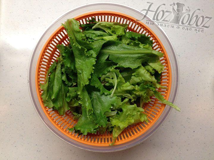Для сервировки подготовим зеленый салат
