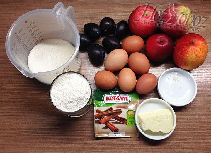 Для начала заготовим все необходимые продукты