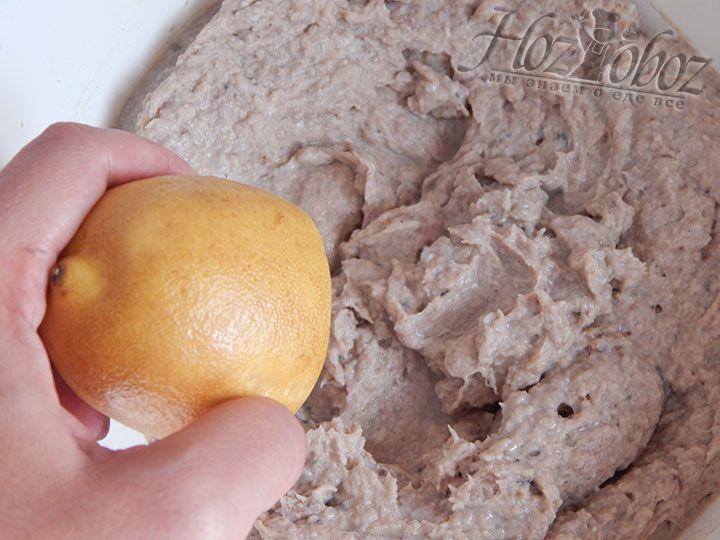 Добавляем сок свежего лимона