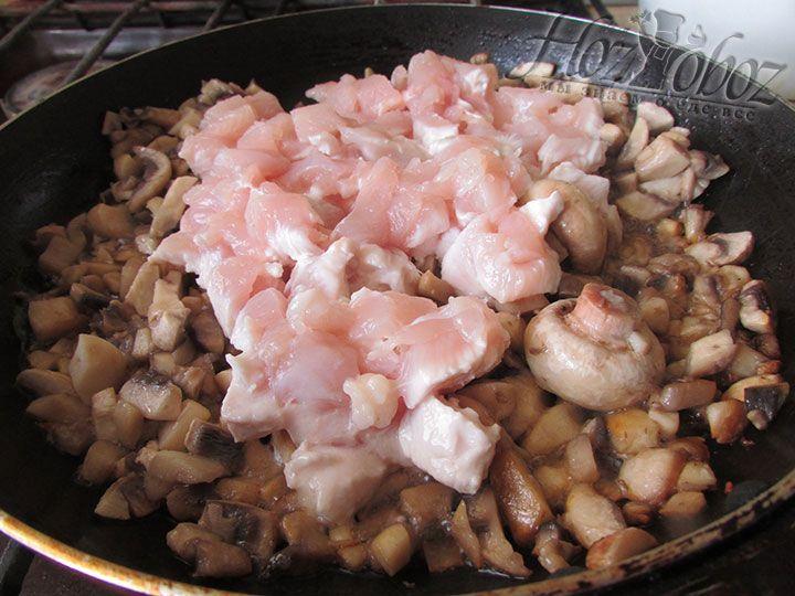 Вводим курицу в грибы и обжариваем их вместе