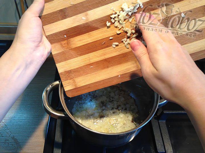 Обжариваем чеснок вместе с готовым луком примерно 2 минуты