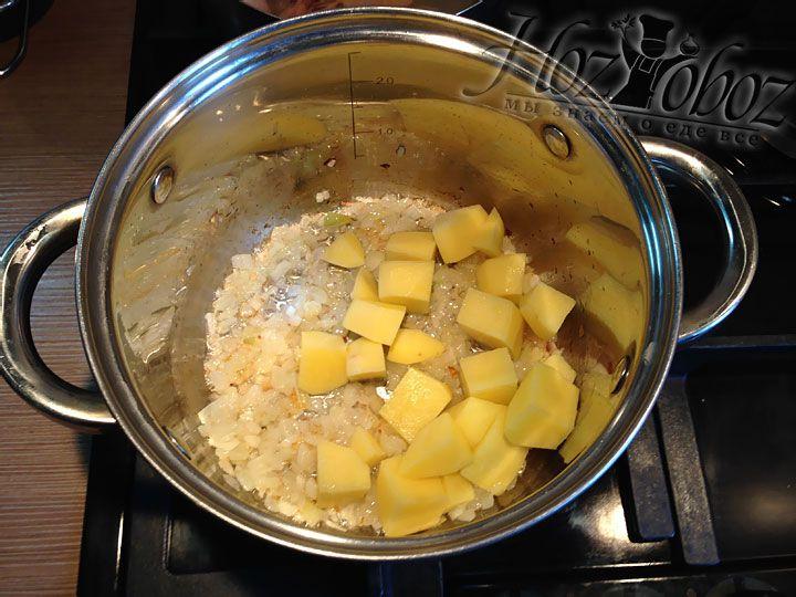 К пасеровке добавляем подготовленные кусочки картошки