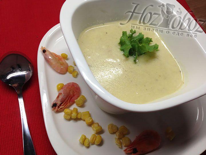 Перед подачей рекомендуем посыпать суп рубленной зеленью петрушки и кинзы