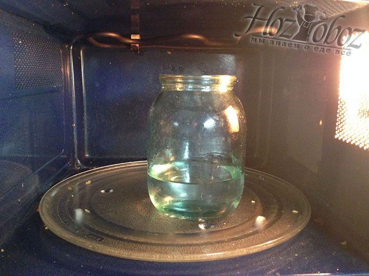 Банки моем и стерилизуем на плите или в микроволновой печи. Мы выбрали печь: для этого набираем в банку 200 мл воды и кипятим около 2 минут