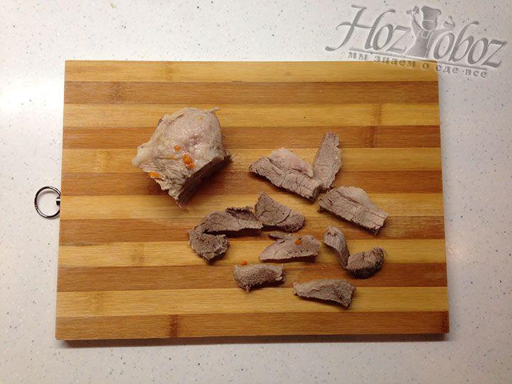 Как только мясо сварится, его следует вынуть и нарезать