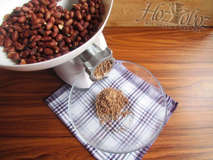 Остудив орехи преобразовываем ядра в ореховую муку
