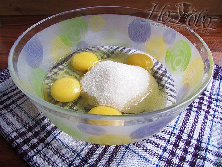 В миску разбиваем 3 яйца и всыпаем сахарный песок