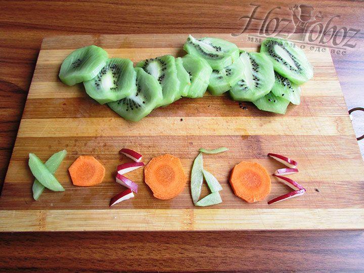 Плоды киви или другие по вашему усмотрению следует очистить от кожуры и нарезать кружочками