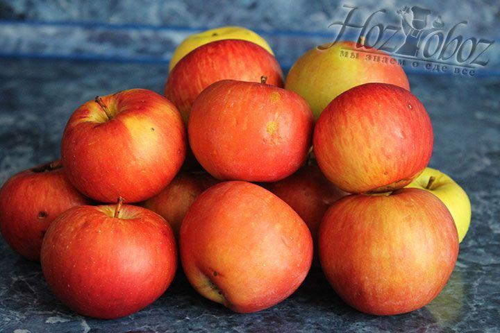 Подготовим пол килограмма очищенных и нарезанных яблок