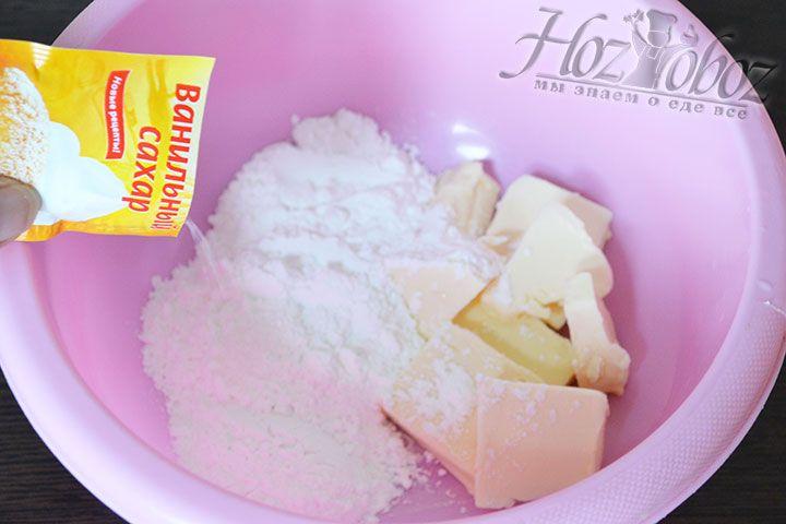 Добавляем ваниль или ванильный сахар