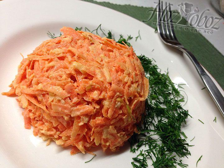 Чтобы салат выглядел аппетитно не стоит затягивать с подачей. Быстрее все к столу