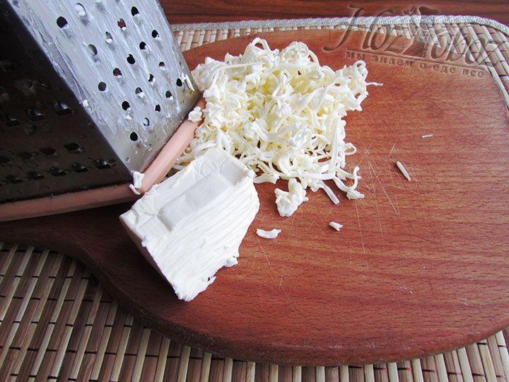 Очень мелко трем следующим слоем предварительно замороженный плавленный сыр