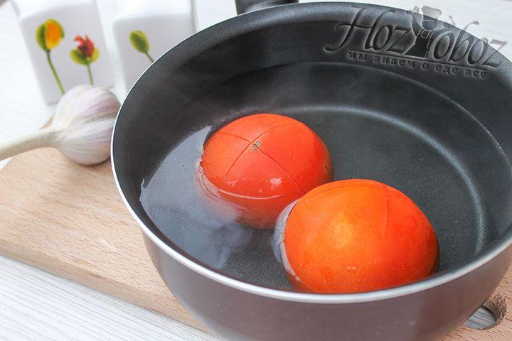 Теперь помещаем помидоры в миску и заливаем кипятком, чтобы после легко очистить их от кожицы