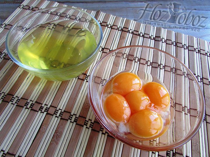 Разделяем по разным мискам яичные белки и желтки