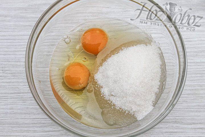 В миске соединяем взбитые яйца, растительное масло и сахарный песок