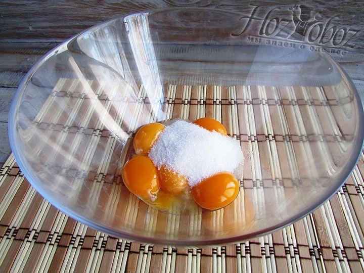 В желтки высыпаем оставшийся сахарный песок