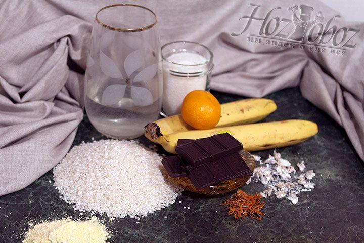 Подготовим продукты для теста, а также двух вариантов начинки десерта