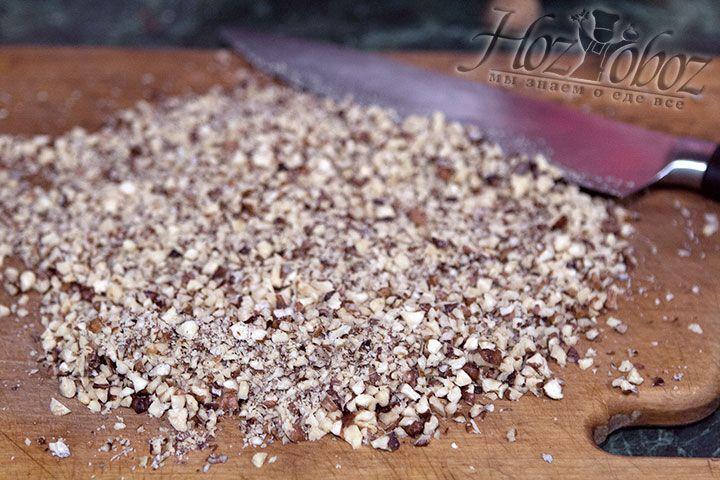 Ножиком измельчаем грецкие орехи, пекан или миндаль, по желанию