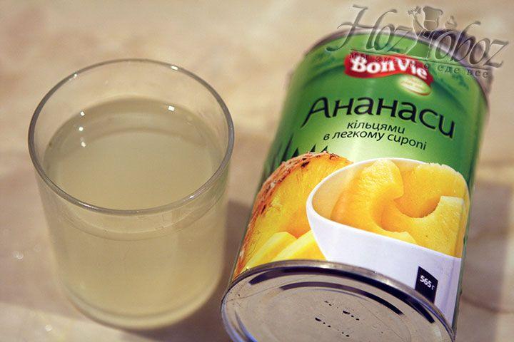 Выливаем в стакан сироп из банки с консервированными ананасами