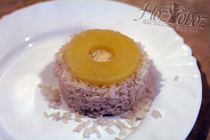 Для сервировки формовочным кольцом выкладываем на тарелку рис, а сверху располагаем кольцо ананаса