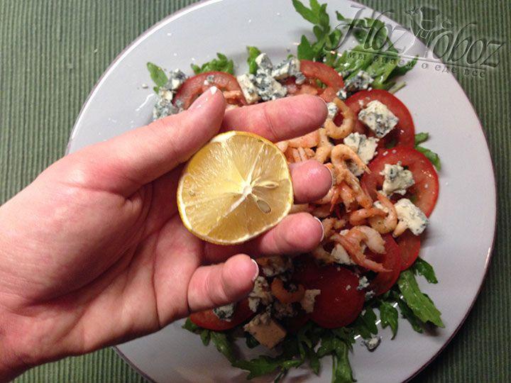Выживаем в салат сок свежего лимона