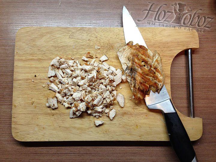 Куриное филе охлаждаем и нарезаем небольшими кусочками