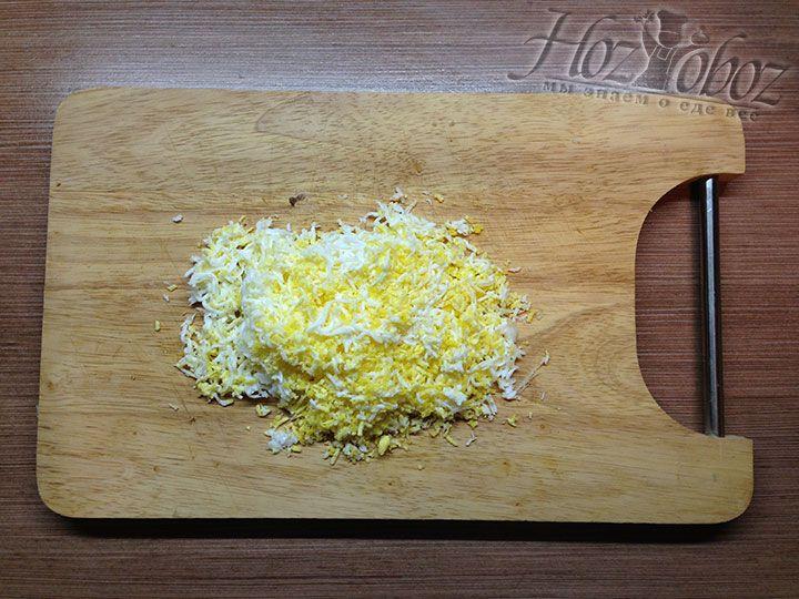 Яйца варим примерно 10 минут, а затем остужаем и мелко натираем