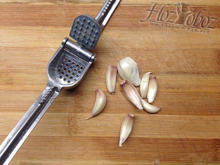 Очищенный от кожуры и сердцевины чеснок измельчаем на чеснокодавке или ножом