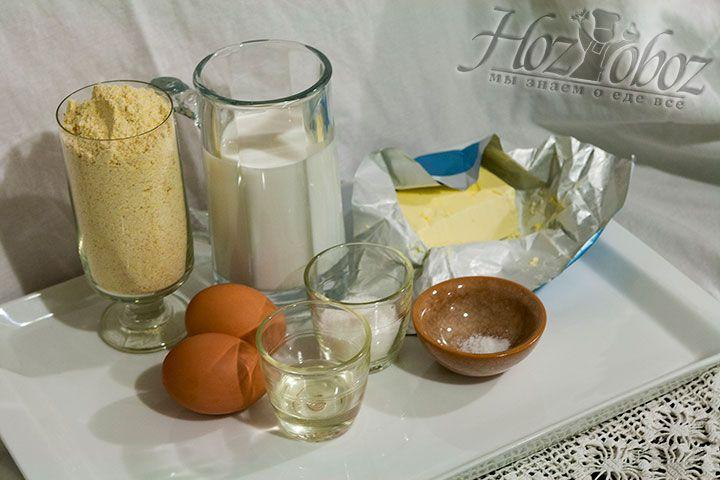 Подготовим к приготовлению основые продукты: кукурузную муку, яйца и козье молоко и приступим