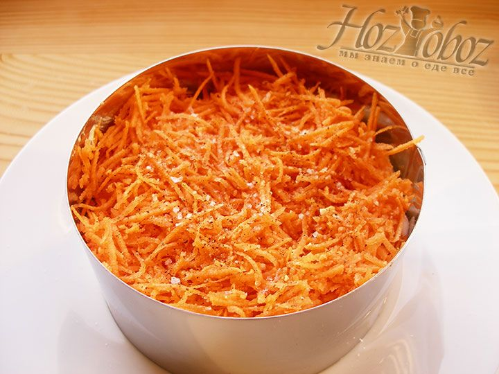Формируем из свежей морковки следующий слой салата, который тоже можно немного приправить