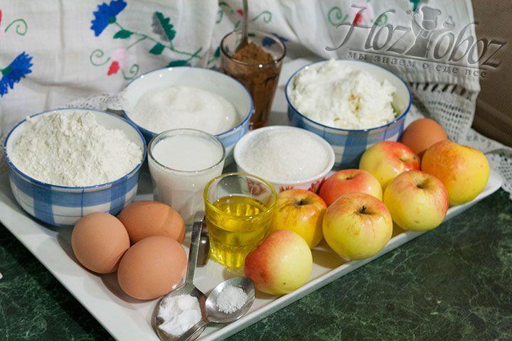 Подготовим продукты, которые понадобятся нам для приготовления пирога