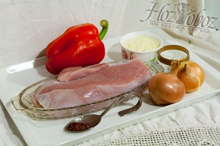 Подготовим продукты и инвентарь необходимые для приготовления этого блюда