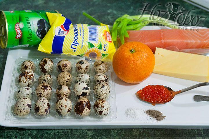 Подготовим все необходимые для салата продукты