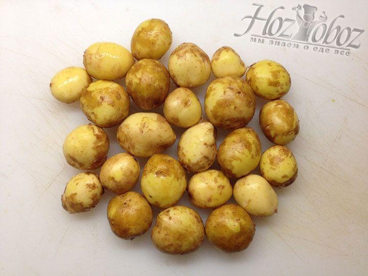 Клубни молодого картофеля вымываем щеткой, но полностью не очищаем от кожуры.