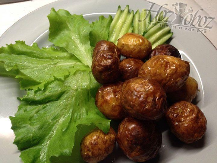 Готовую картошку подаем на листьях салата или лаваше - так она медленнее буде остывать. Приятного всем аппетита!