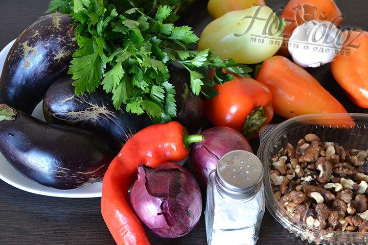 Для приготовления этого вкусного и полезного салата нам понадобится: болгарский перец, синий лук, баклажаны, чеснок, грецкие орехи, петрушка и любая другая зелень по вкусу