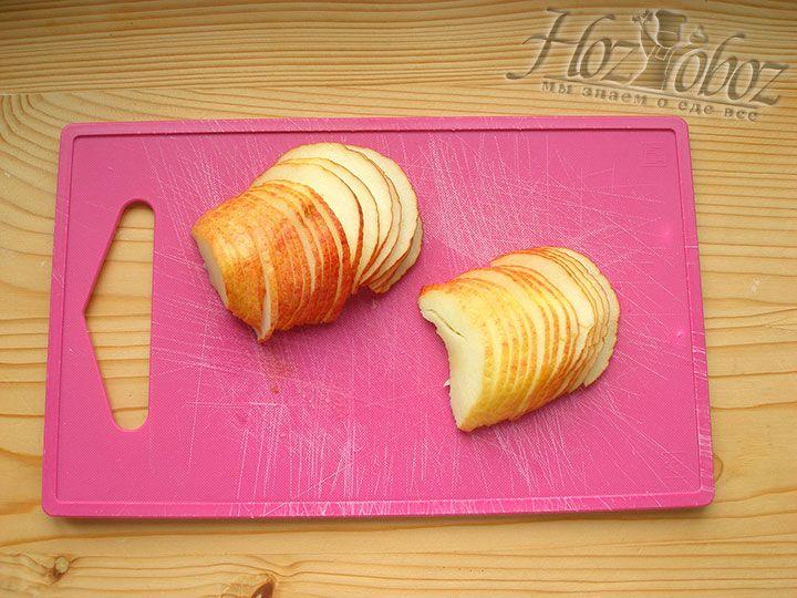 Каждую половинку яблока нарезаем очень тонкими ломтиками