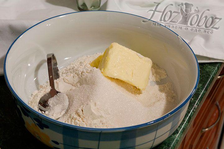 В глубокой посуде смешиваем муку, соль, сахар и размягченные сливочное масло