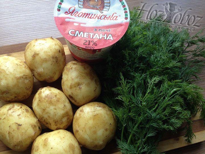 Чтобы сварить картофель на пару подготовим нужные компоненты и необходимую кухонную утварь