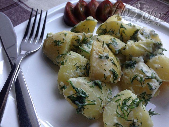 Вот и все картошка готова - подаем ее к столу горячей. Приятного всем аппетита