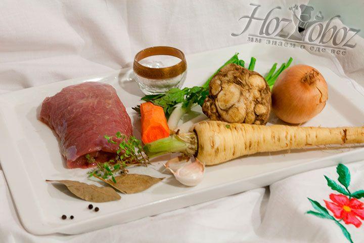 Для этого блюда лучше всего выбрать телятину, причем часть называемую огузком. Кроме мяса нам понадобится петрушка, черный перец горошек, соль, чебрец, майоран, а еще репчатый лук и порей, чеснок, морковь и корешки сельдерея и петрушки