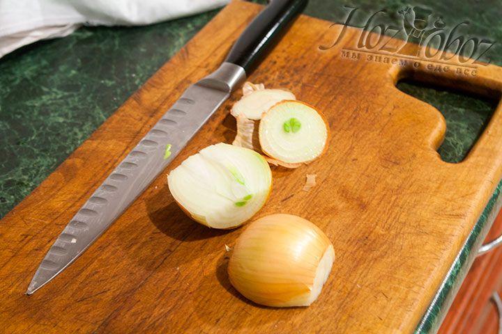 Разрежьте луковицу пополам
