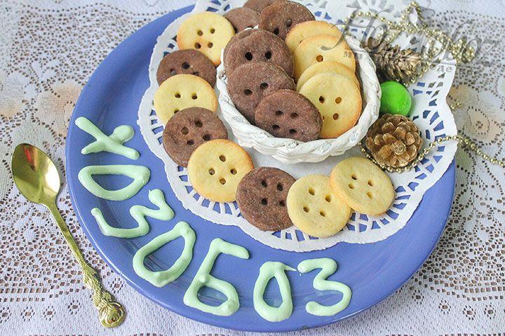Такой десерт отлично подойдет к любому столу в том числе и праздничному) Приятного аппетита!