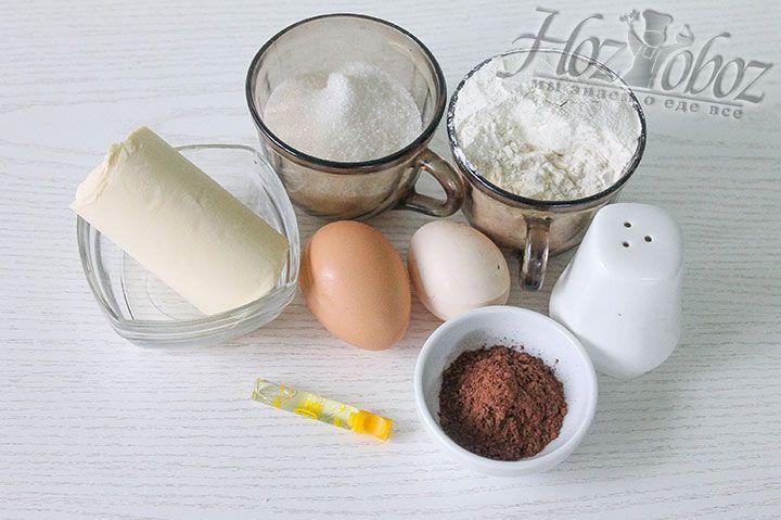 Подготовим необходимые для приготовления продукты