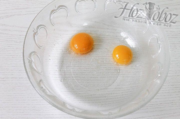 В миску где планируем готовить тесто, выкладываем желтки