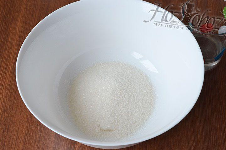 Добавляем в миску сахар