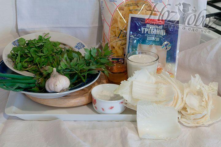 Соберём все продукты для фарфалле с морскими гребешками в сливочном соусе